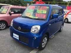 沖縄の中古車 日産 モコ 車両価格 50万円 リ済込 平成24年 11.0万K ブルー