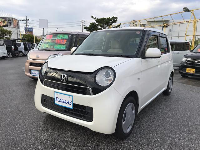 沖縄の中古車 ホンダ N-ONE 車両価格 69万円 リ済込 2015(平成27)年 8.8万km パールホワイト