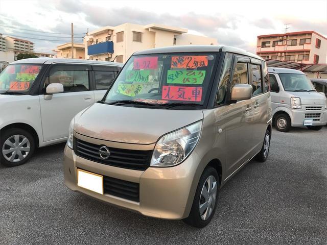 沖縄県名護市の中古車ならルークス G
