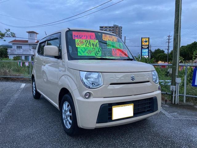 沖縄の中古車 スズキ MRワゴン 車両価格 45万円 リ済込 2012(平成24)年 10.5万km ベージュ