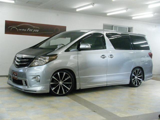 沖縄の中古車 トヨタ アルファード 車両価格 170万円 リ済別 平成20年 8.5万km グレー