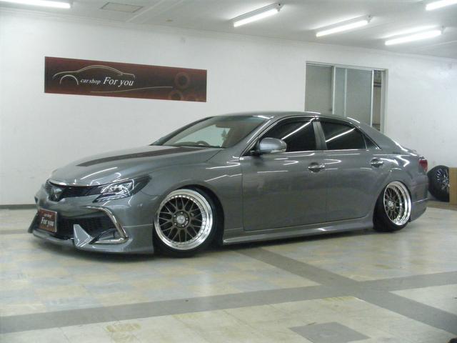 沖縄県那覇市の中古車ならマークX 250G リラックスセレクション