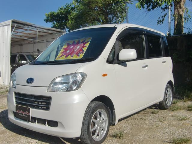 沖縄の中古車 スバル ルクラ 車両価格 39万円 リ済込 2012(平成24)年 8.4万km パールホワイト