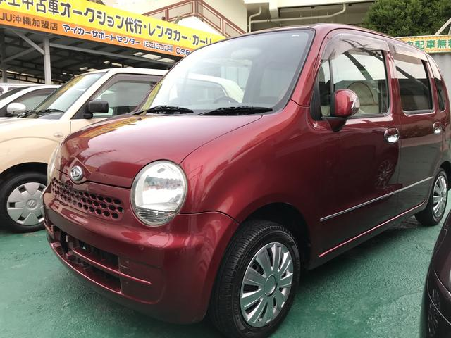 ムーヴラテ:沖縄県中古車の新着情報