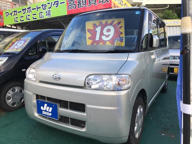 沖縄県の中古車ならタント L キーレス CD