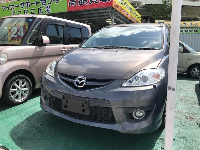 沖縄県の中古車ならプレマシー 20CS カードキー 両側パワースライド ナビ ワンセグTV 3列シート