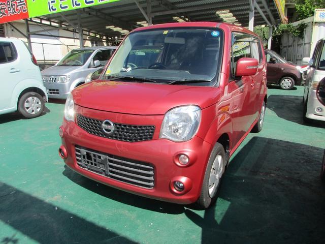 沖縄の中古車 日産 モコ 車両価格 39万円 リ済込 2012(平成24)年 10.9万km ピンク