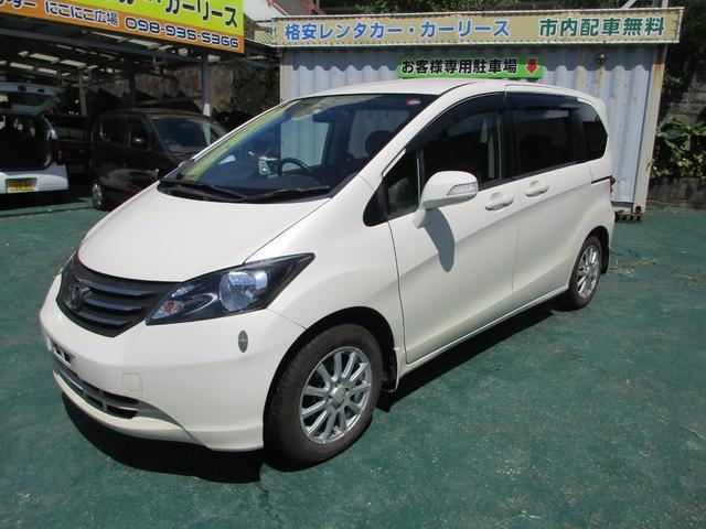 沖縄の中古車 ホンダ フリード 車両価格 49万円 リ済込 2010(平成22)年 9.4万km パールホワイト