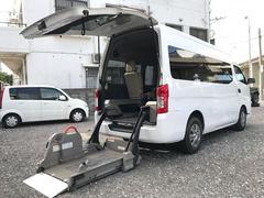 NV350キャラバンマイクロバス福祉車両 電動リフト オートステップ バックカメラ