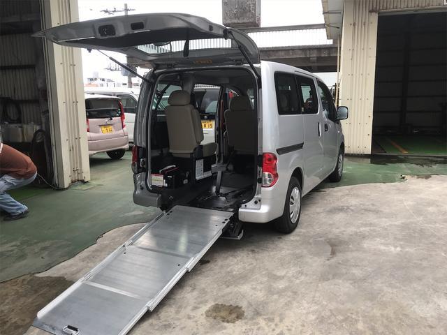 日産 NV200バネットバン 福祉車両 後部スローパー 車椅子1基載