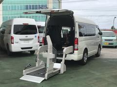 ハイエースバン ウェルキャブ 電動リアリフト 車椅子2基載 サイドステップ キーレス スライドドア バックモニター