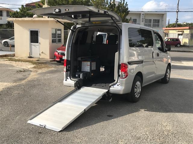 沖縄県の中古車ならNV200バネットワゴン  チェアキャブ 後部スローパー 車椅子1基載 オートサイドステップ ナビTV バックモニター DVD再生 左側パワースライドドア