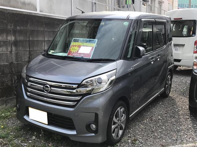 沖縄の中古車 日産 デイズルークス 車両価格 93万円 リ済込 2016(平成28)年 9.3万km グレーM