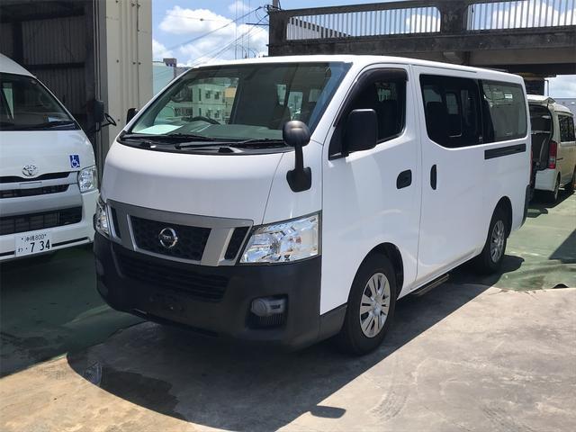 沖縄県浦添市の中古車ならNV350キャラバンワゴン  チェアキャブ 送迎車 後部7人乗り キーレス CD ナビ バックモニター スライドドア アイドリングストップ コーナーセンサー
