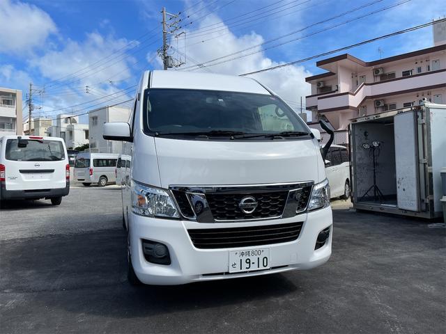 沖縄の中古車 日産 NV350キャラバンバン 車両価格 163万円 リ済込 2015(平成27)年 4.4万km ホワイト