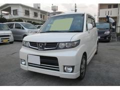 沖縄の中古車 ホンダ ゼストスパーク 車両価格 45万円 リ済込 平成21年 9.4万K プレミアムホワイトパール
