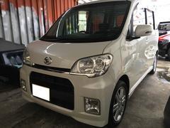 沖縄の中古車 ダイハツ タントエグゼ 車両価格 46万円 リ済込 平成22年 11.2万K パールホワイトIII