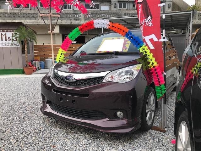 沖縄県の中古車ならトレジア 1.5i-S エアロ ナビ TV Bluetooth