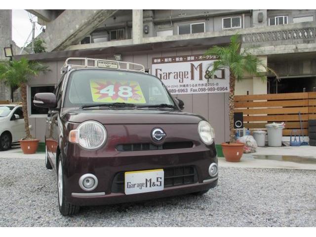 沖縄の中古車 ダイハツ ミラココア 車両価格 45万円 リ済込 2010(平成22)年 10.5万km プラムブラウンクリスタルマイカ