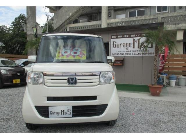 沖縄の中古車 ホンダ N-BOX 車両価格 65万円 リ済込 2011(平成23)年 9.3万km プレミアムホワイトパール
