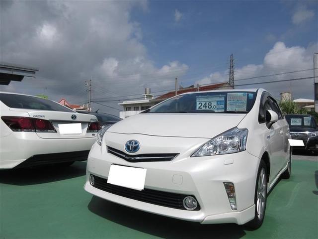 沖縄の中古車 トヨタ プリウスアルファ 車両価格 209万円 リ済別 平成26年 3.8万km パールマイカ