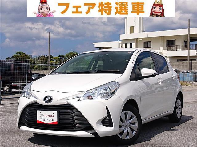 沖縄の中古車 トヨタ ヴィッツ 車両価格 110万円 リ済別 2018(平成30)年 3.0万km シロ
