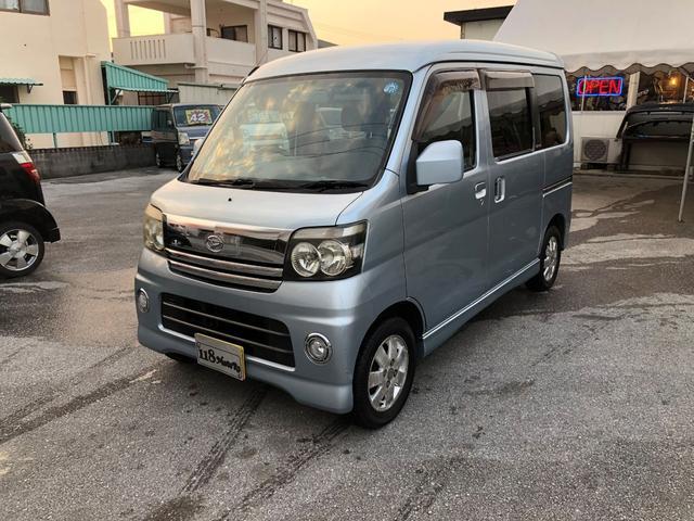 沖縄の中古車 ダイハツ アトレーワゴン 車両価格 22万円 リ済込 平成17年 17.2万km ブルーM