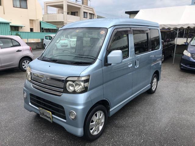 沖縄県の中古車ならアトレーワゴン カスタムターボRS