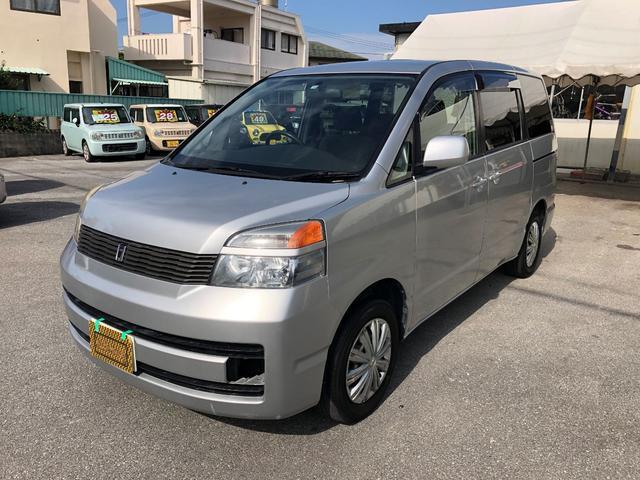 沖縄県の中古車ならヴォクシー X Lエディション