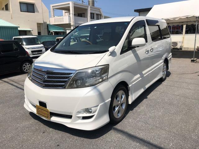 沖縄の中古車 トヨタ アルファードG 車両価格 53万円 リ済込 2006(平成18)年 10.5万km パールM