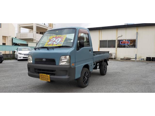 沖縄県糸満市の中古車ならサンバートラック  オールペイント リフトアップ