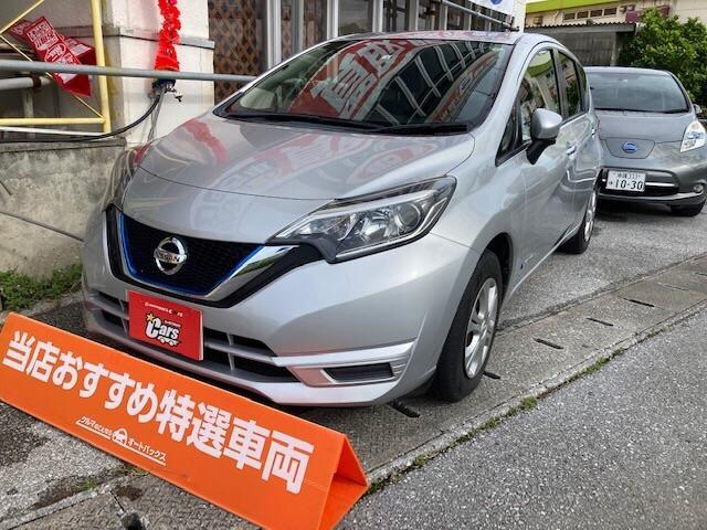 沖縄県の中古車ならノート e-パワー X ナビ フルセグTV バックカメラ ETC レンタアップ車 プッシュスタート スマートキー Wエアバック