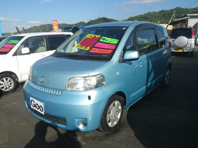 沖縄の中古車 トヨタ ポルテ 車両価格 29万円 リ済込 平成16年 5.3万km ライトブルー