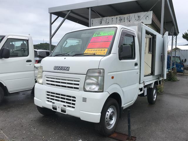 沖縄県名護市の中古車ならキャリイトラック 保冷 2WD