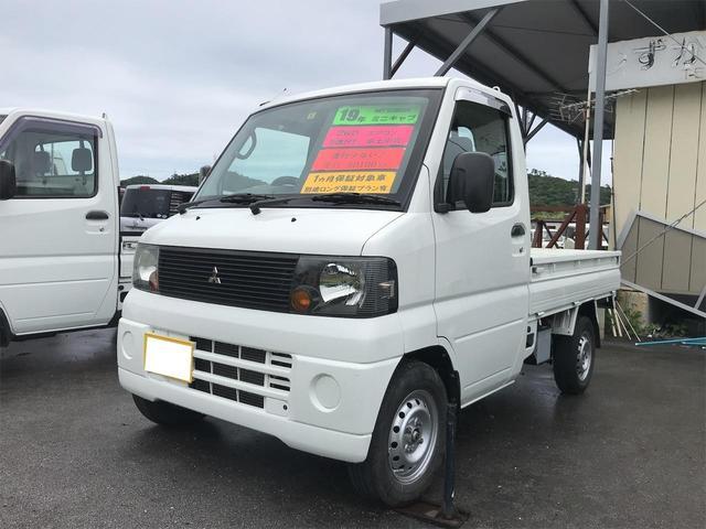 沖縄県名護市の中古車ならミニキャブトラック Vタイプ 2WD 5速MT
