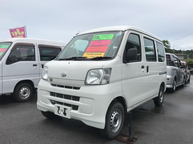 沖縄県名護市の中古車ならハイゼットカーゴ スペシャル