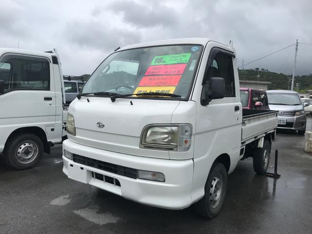 沖縄県名護市の中古車ならハイゼットトラック エアコン・パワステ スペシャル 本土中古 5MT 4WD