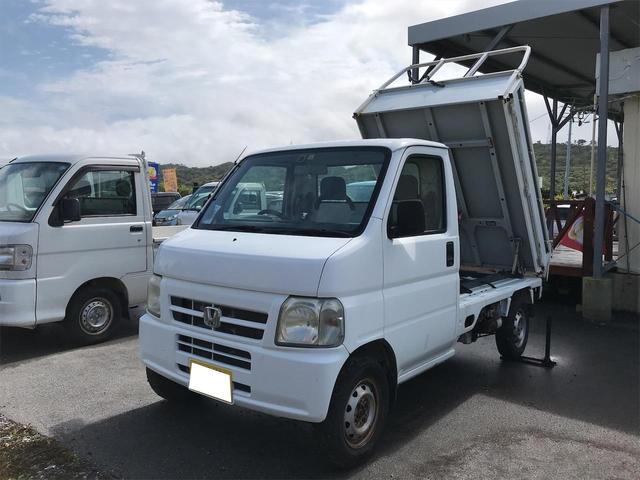 沖縄県の中古車ならアクティトラック ダンプ 4WD 5MT