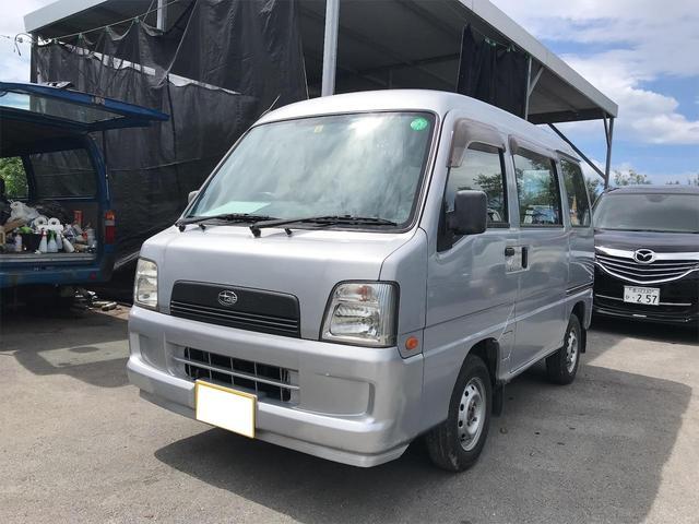 沖縄県の中古車ならサンバーバン VB 4WD 5MT