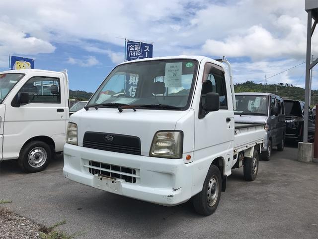 沖縄の中古車 スバル サンバートラック 車両価格 44万円 リ済込 2005(平成17)年 6.4万km ホワイト