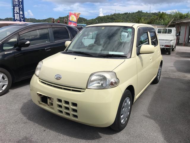沖縄県名護市の中古車ならエッセ X