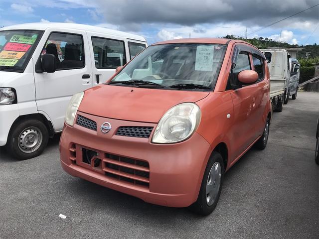 沖縄県名護市の中古車ならモコ S