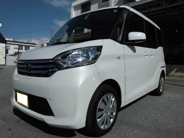 沖縄の中古車 日産 デイズルークス 車両価格 85万円 リ済込 平成27年 8.1万km ホワイトパール