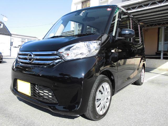 沖縄の中古車 日産 デイズルークス 車両価格 85万円 リ済込 平成27年 7.9万km ブラック