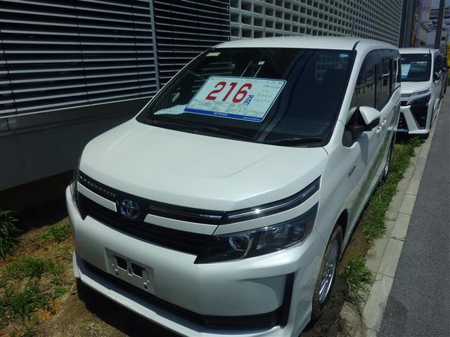 沖縄県の中古車ならヴォクシー HV X