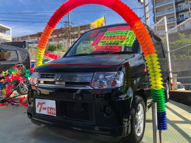 三菱 M インパネAT 新品タイヤ付 純正CD 24ヶ年保証