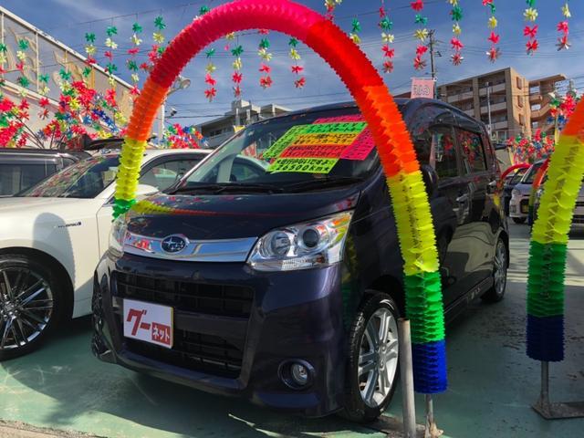 沖縄の中古車 スバル ステラ 車両価格 49万円 リ済別 平成23年 9.0万km ブラック