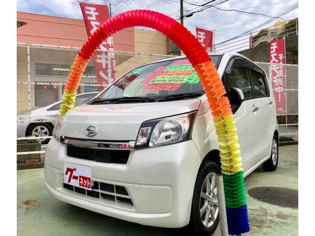 沖縄の中古車 ダイハツ ムーヴ 車両価格 59万円 リ済別 平成24年 6.9万km パールホワイト