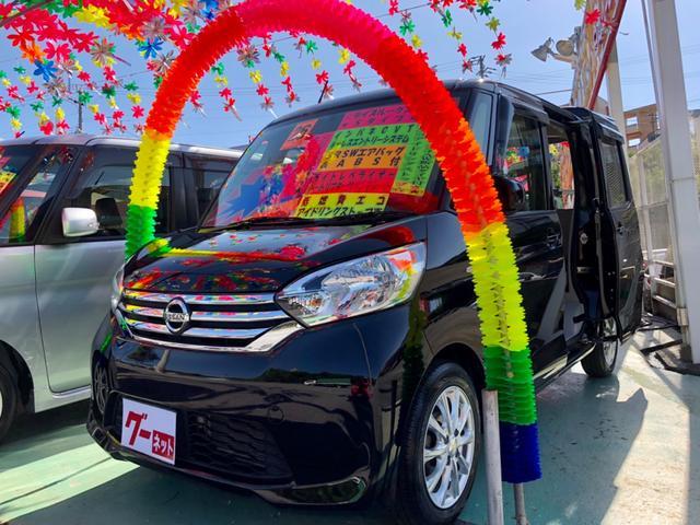 沖縄の中古車 日産 デイズルークス 車両価格 78万円 リ済別 平成26年 5.0万km ブラック