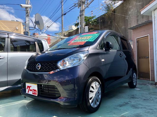 沖縄の中古車 日産 デイズ 車両価格 49万円 リ済別 2015(平成27)年 7.9万km パープル